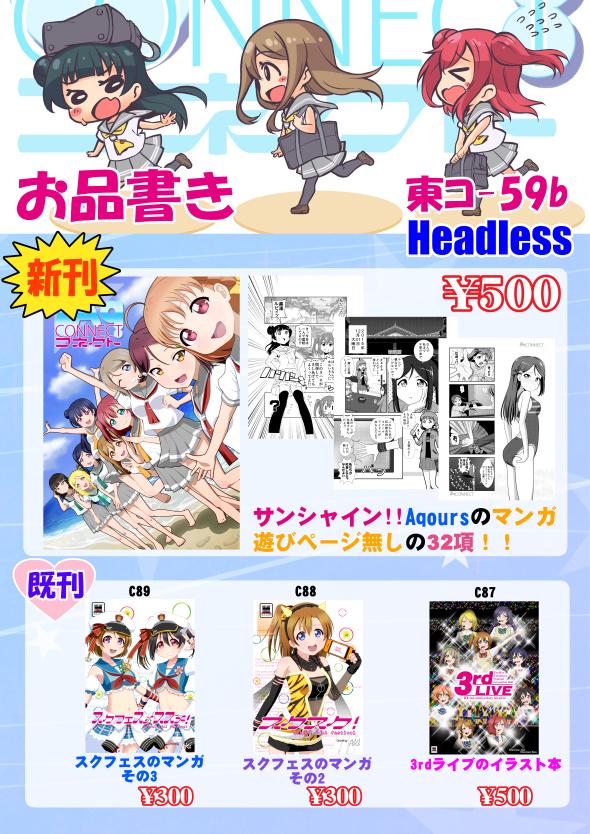 C90oshinagaki01.jpg